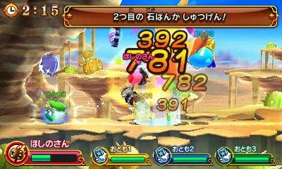 f:id:tsukimajiro:20170418162831p:plain