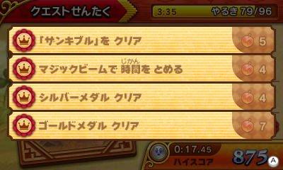 f:id:tsukimajiro:20170418163202p:plain