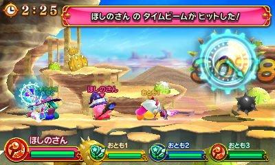 f:id:tsukimajiro:20170422214553p:plain