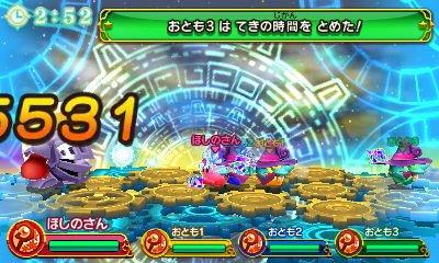f:id:tsukimajiro:20170422215727p:plain