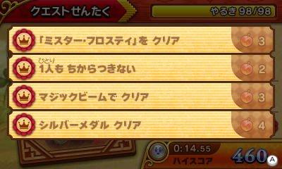 f:id:tsukimajiro:20170423182200p:plain