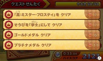 f:id:tsukimajiro:20170423182940p:plain