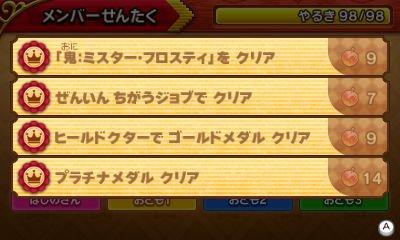 f:id:tsukimajiro:20170423184557p:plain