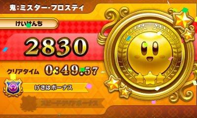 f:id:tsukimajiro:20170423215243p:plain