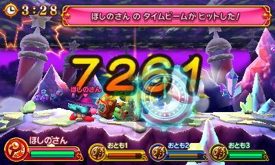 f:id:tsukimajiro:20170426171650j:plain