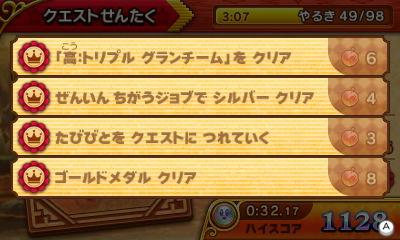 f:id:tsukimajiro:20170428020137j:plain