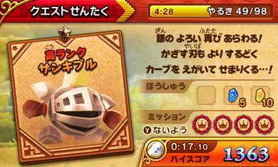 f:id:tsukimajiro:20170429013942j:plain