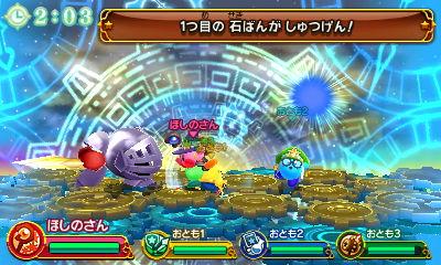 f:id:tsukimajiro:20170429051849j:plain