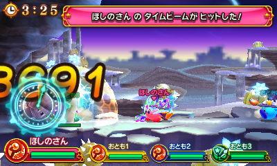 f:id:tsukimajiro:20170429154516j:plain