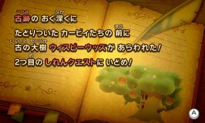 f:id:tsukimajiro:20170503161644j:plain
