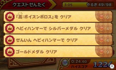 f:id:tsukimajiro:20170504224826j:plain