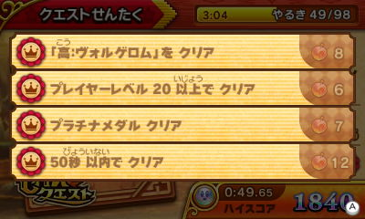 f:id:tsukimajiro:20170505213443j:plain