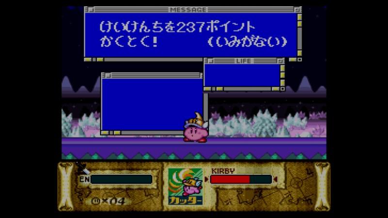 f:id:tsukimajiro:20170508025502p:plain