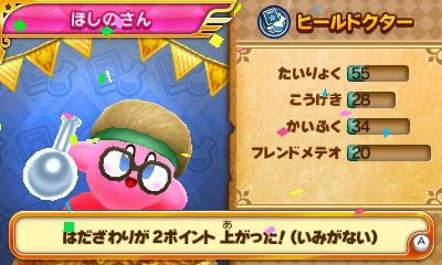 f:id:tsukimajiro:20170508032153j:plain
