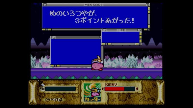 f:id:tsukimajiro:20170508035136p:plain