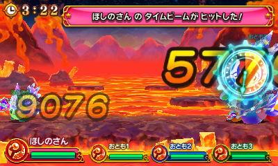 f:id:tsukimajiro:20170508201508j:plain