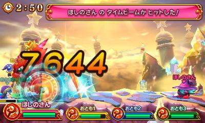 f:id:tsukimajiro:20170512222116j:plain