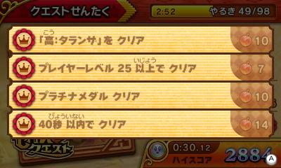 f:id:tsukimajiro:20170513000124j:plain