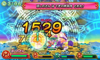 f:id:tsukimajiro:20170514160136j:plain