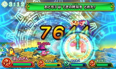 f:id:tsukimajiro:20170514160309j:plain