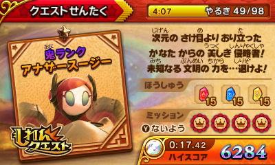 f:id:tsukimajiro:20170514230138j:plain