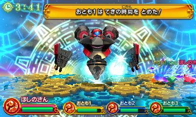 f:id:tsukimajiro:20170516005432j:plain