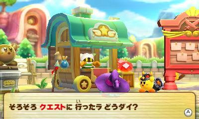 f:id:tsukimajiro:20170516154848j:plain