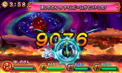 f:id:tsukimajiro:20170519223308j:plain