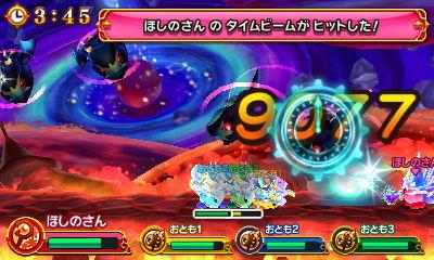 f:id:tsukimajiro:20170519224132j:plain