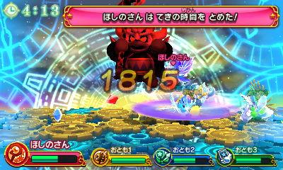 f:id:tsukimajiro:20170522004336j:plain