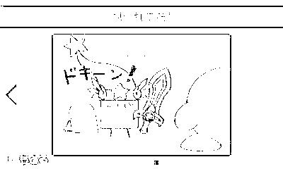 f:id:tsukimajiro:20170522173914p:plain