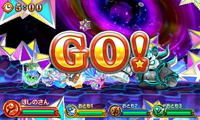 f:id:tsukimajiro:20170525184847j:plain