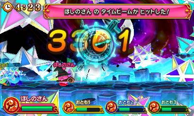 f:id:tsukimajiro:20170526022607j:plain