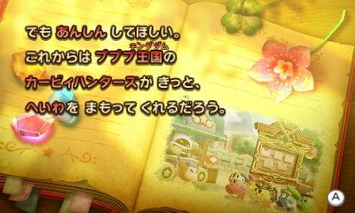 f:id:tsukimajiro:20170526023610j:plain