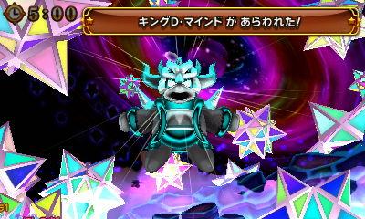 f:id:tsukimajiro:20170526024612j:plain