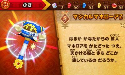 f:id:tsukimajiro:20170526175320j:plain