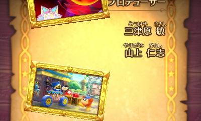 f:id:tsukimajiro:20170528153920j:plain