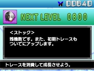 f:id:tsukimajiro:20170628162338p:plain
