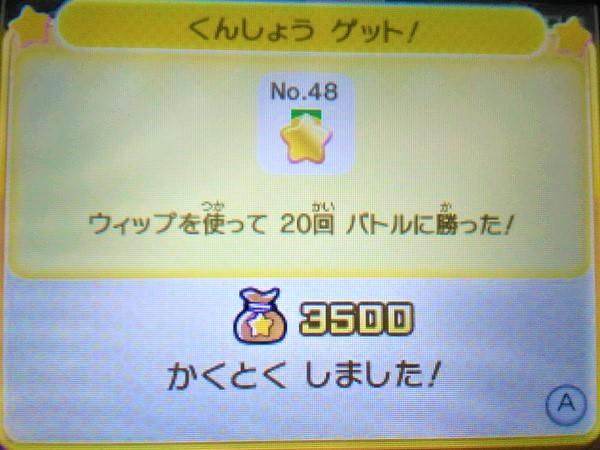 f:id:tsukimajiro:20171205182538p:plain