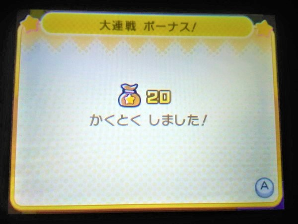 f:id:tsukimajiro:20171205182651p:plain
