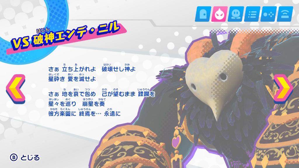 f:id:tsukimajiro:20180321154619j:plain