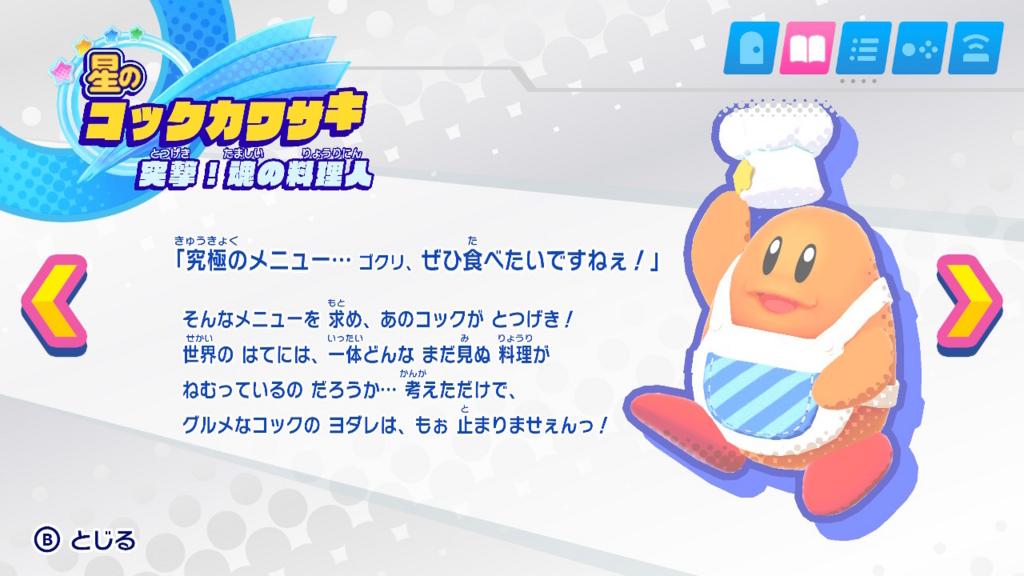 f:id:tsukimajiro:20180324012105j:plain