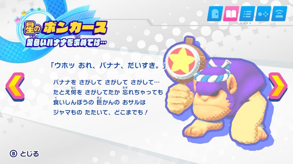 f:id:tsukimajiro:20180324230412j:plain