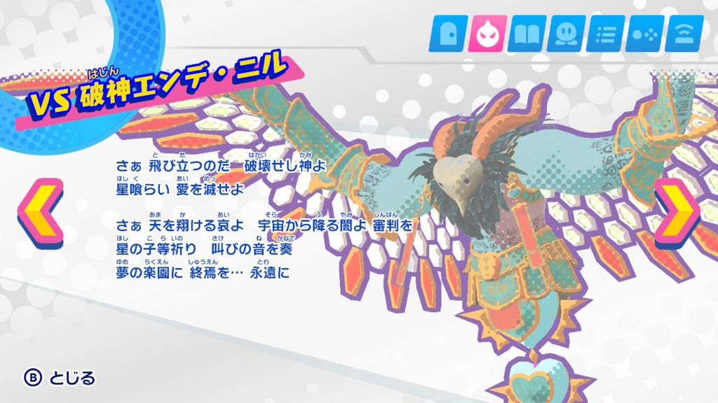 f:id:tsukimajiro:20180406034317j:plain