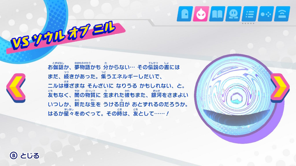 f:id:tsukimajiro:20180406034341j:plain