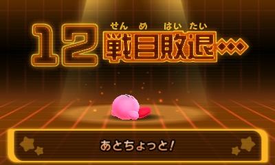 f:id:tsukimajiro:20180406225603p:plain