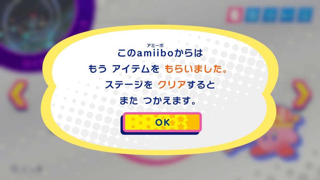 f:id:tsukimajiro:20180411022821j:plain