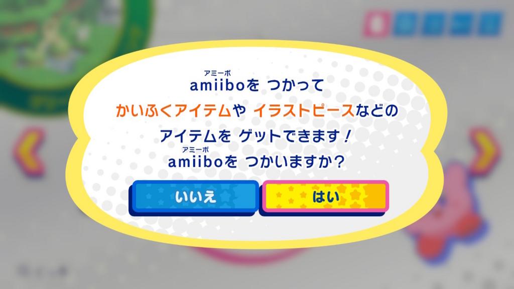 f:id:tsukimajiro:20180411122850j:plain