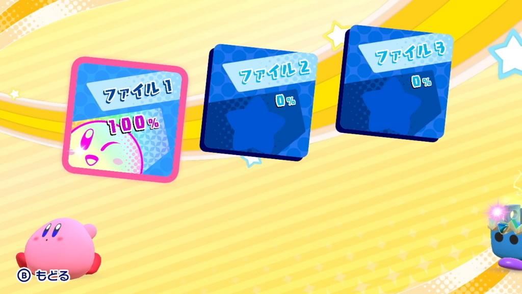 f:id:tsukimajiro:20180412135858j:plain