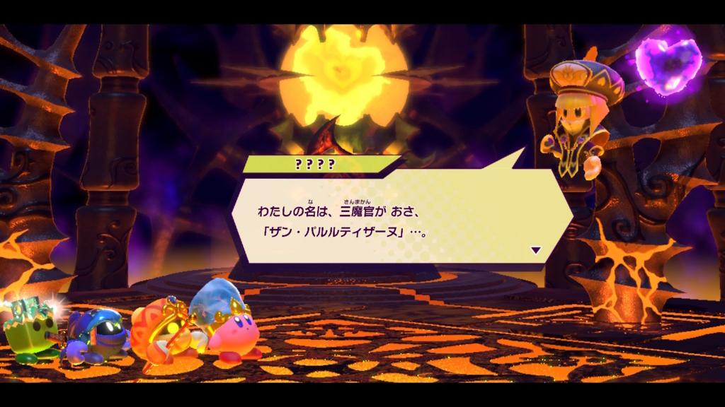 f:id:tsukimajiro:20180425032215j:plain